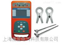 HT5600雙鉗多功能接地電阻測試儀 HT5600