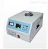 YJX-2000油介质损耗测试仪 YJX-2000