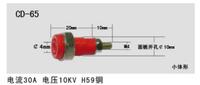 CD-65接线柱 CD-65