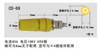 CD-69接线柱 CD-69