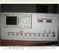 RZJ-6G繞組匝間衝擊耐電壓試驗儀 RZJ-6G