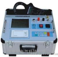 GW-500全自动电容电桥测试仪