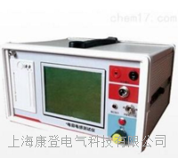 GW-500L全自动电容电感测试仪
