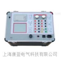 THG-IV 全自動互感器綜合測試儀 THG-IV