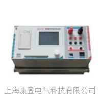 HJFA-808 CT伏安特性綜合測試儀 HJFA-808