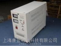 YS55-3交流稳压电源 YS55-3