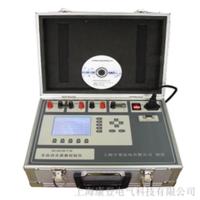 便攜式互感器現場校驗儀 RH2000