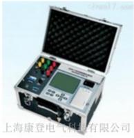 KDL9103變壓器短路阻抗測試係統 KDL9103