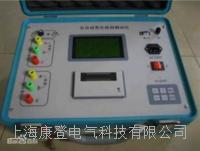 ED0203全自動變比組別測試儀 ED0203