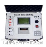 XK-Q全自动变比组别测试仪 XK-Q