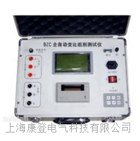 XK-Q全自動變比組別測試儀 XK-Q
