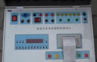 STR-GK4高壓開關機械特性測試儀 STR-GK4