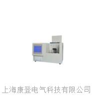 SCSZ706型酸值全自动测定仪 SCSZ706型