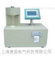 AKQN-6全自动凝点/倾点测试仪 AKQN-6