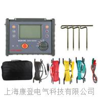 ES3010數字式接地電阻測試儀 ES3010