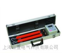 FRD10KV/35KV有线数显核相仪