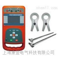 ET3000双钳数字接地电阻测试仪