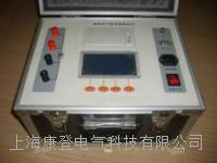 EDDT-II接地引下线导通测试仪