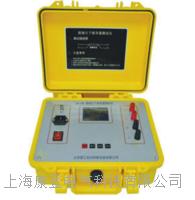 HDDT-10接地引下线导通测试仪 HDDT-10