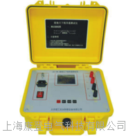 HDDT-10接地引下线导通测试仪