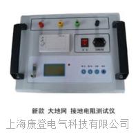 HS5150大型地網接地電阻測試儀 HS5150