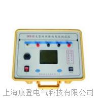 MDJ-III地网接地电阻测试仪