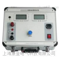 HLR-100/200开关接触电阻测试仪 HLR-100/200