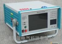 TWJB-03B微机继电保护测试仪 TWJB-03B
