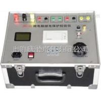 JBC-03微电脑高压试验装置