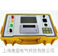 ZZC-5A直流電阻測試儀 ZZC-5A