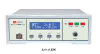 LK2512A直流低電阻測試儀 LK2512A