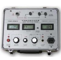 GM15KV可调高压数字兆欧表 GM15KV