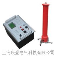 ZGF-B型300K2MA直流高压发生器 ZGF-B型