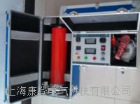 PN001131直流高壓發生器 PN001131