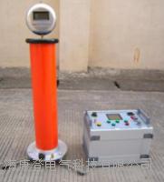 HCZGF-3直流高壓發生器 HCZGF-3