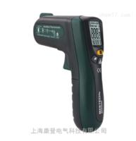 MS6520C 红外测温仪(物体/+人体)