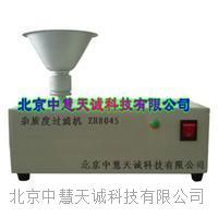 SFB-2杂质度机/杂质度测定仪/杂质度过滤机   SFB-2