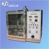 漏電起痕試驗機 TY-L16