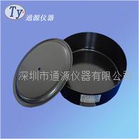 浙江 電磁灶能效專用測試鍋|電磁灶能效標準鍋 GB21456-2008