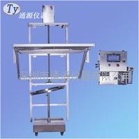 垂直滴雨試驗裝置 IPX1X2