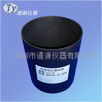 湖北 電磁爐衝擊測試容器|電磁灶衝擊標準鍋 GB4706.22