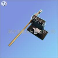 插頭扭矩測試儀器 BS1363-Fig37