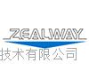 Zealway特約一級代理
