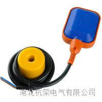 石油化工用浮球液位計 JY-2A