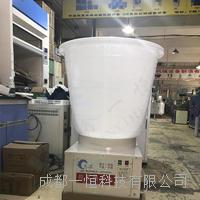 成都一恒空氣能熱泵花椒烘干機