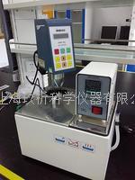 进口高精度粘度计专用恒温水槽/粘度水槽/粘度恒温槽