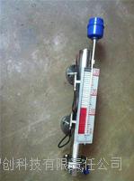 普通磁翻板液位計