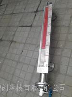 高溫型磁翻板液位計