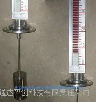 磁浮子液位計