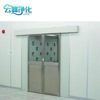 深圳云峰凈化貨淋室廠家直銷